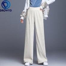 Белый эластичный костюм с широкими штанинами женские модные