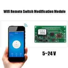 SONOFF SV Safe Voltage Long Distance Remote Timing WiFi Wireless Switch Module for IOS for Android Smart Home