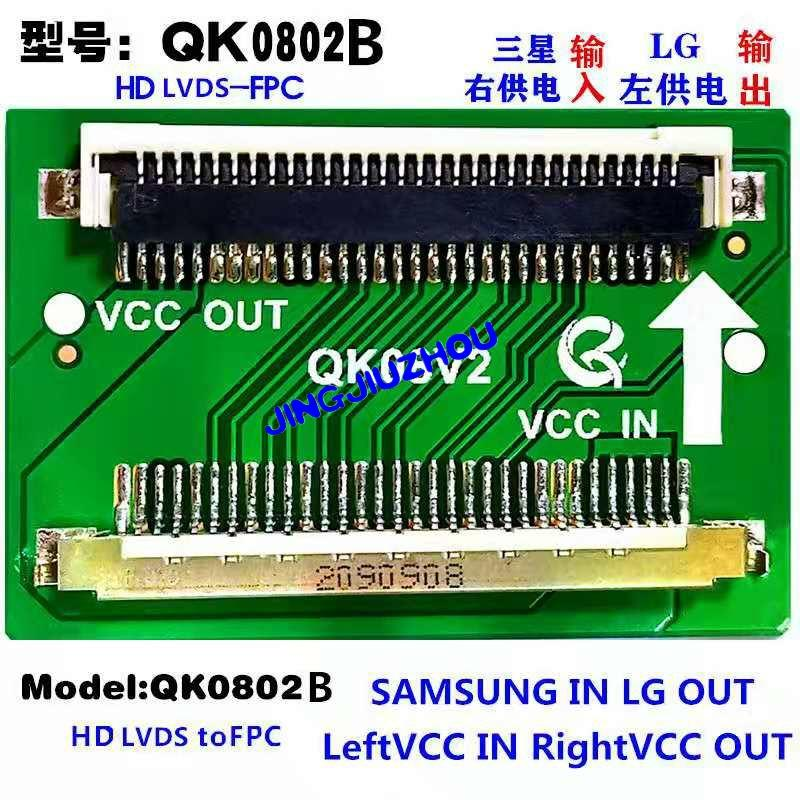 Samsung FHD FPC Board To LG FHD LVDS Panel LVDS Adapter Board Samsung Input LG Output Left Power Input Right Power Output 1 Buye
