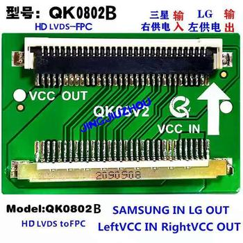 Samsung FHD FPC Board to LG FHD LVDS Panel LVDS Adapter Board Samsung input LG output Left power input Right power output 1 buye 31pin 2 0 2 54mm transfer to fpc 0 3mm adapter board dip fpc lvds mipi adapter board