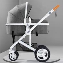 Adjustable Luxury Baby Stroller 3 in 1 Portable High Landscape Reversible Stroller Hot Mom Pink Stroller Travel Pram стоимость
