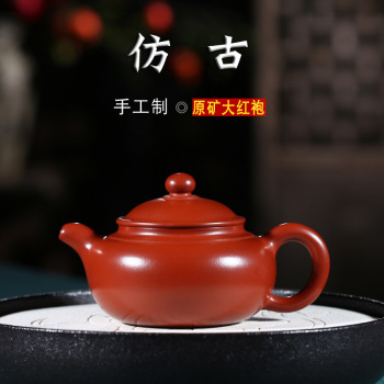 Yixing recommended undressed ore dahongpao archaize home teapot all hand a undertakes the teapot