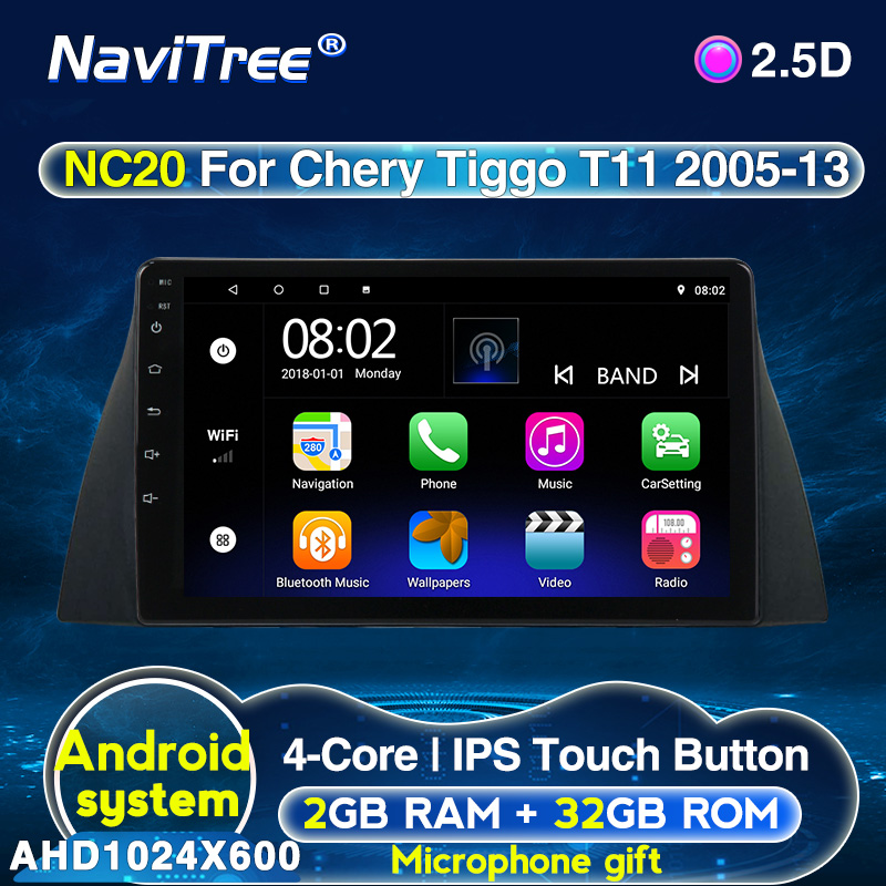 multimedia car radio Android 2 Din GPS navigation for Chery Tiggo T11 2005-2013 with 2G+32G WIFI CARPLAY(China)