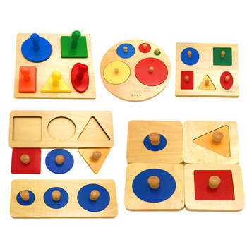 Montessori Infant and Child Group Early Education Instruments Mosaic Montessori Geometric Panels Wooden Shape Hand Grab Toys individual experiences with montessori and traditional education