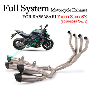 Full System Motorcycle Exhaust Modified Muffler Titanium Alloy Front Middle Link Pipe For Kawasaki Z1000 ABS Z1000SX 2010 - 2019