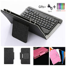 "Universal PU Cover For Huawei MediaPad M6 M5 T5 M3 M2 T3 T2 T1 10.8"" 10.1"" 9.6"" inch Tablet Wireless Bluetooth Keyboard Case+Pen(China)"
