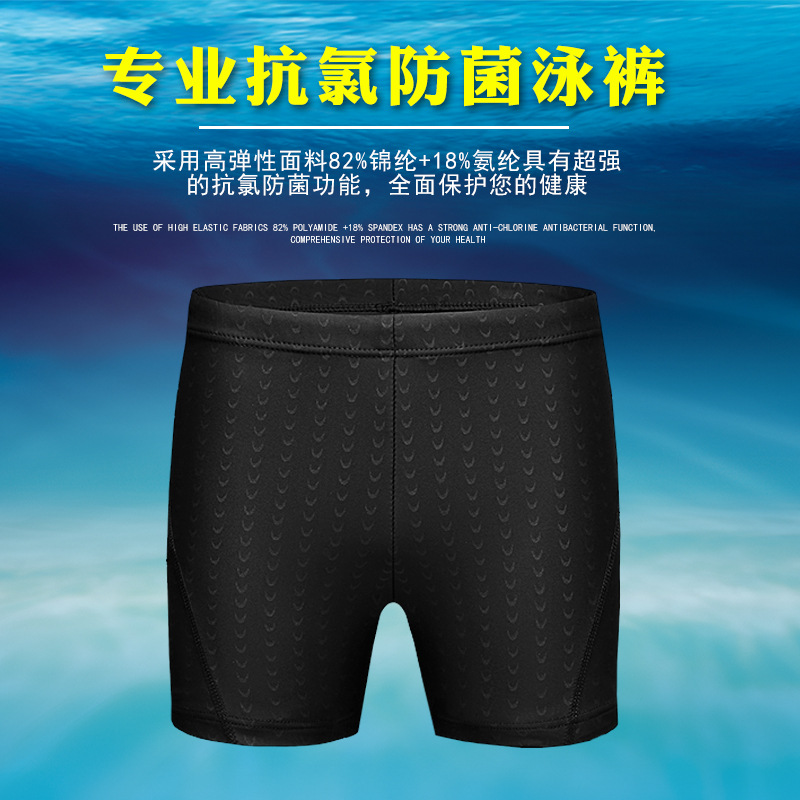 New Style MEN'S Swimming Trunks Waterproof Swimming Belt Swimming Cap Boxer Plus-sized Hot Springs Men Hot Springs Swimming Trun