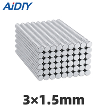 AIDIY 40/100/200 pcs N35 3x1.5mm neodymium magnet 3 * 1.5mm super strong disc small rare earth magnets x