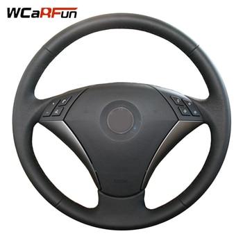 WCaRFun negro de cuero Artificial protector para volante de coche para BMW E60 E61 520i 520li 523 523 523li 525 525i 530 530i 535 545i