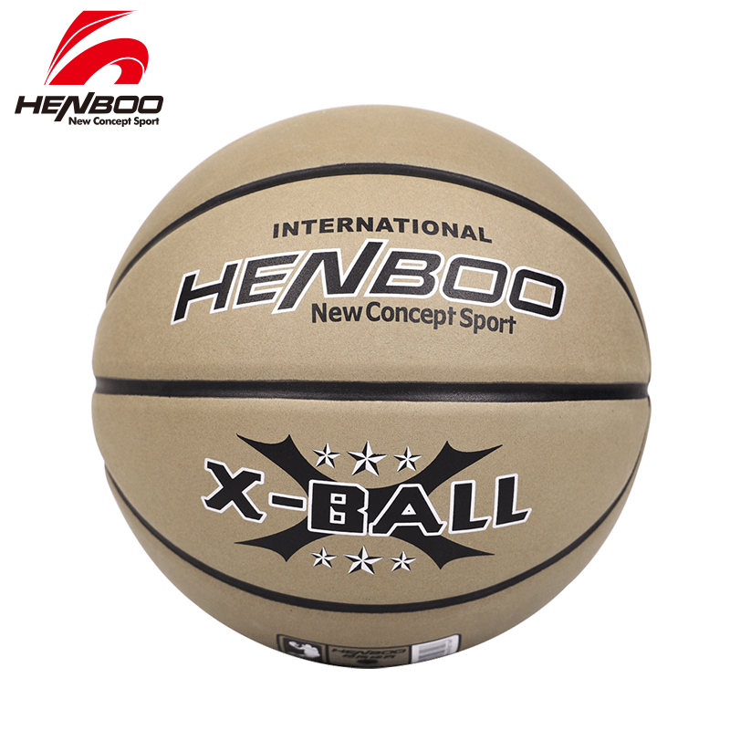 HENBOO 8Pieces Basketball High Quality Microfiber Leather Official Size 5 Standard Outdoor Indoor Sport Inflatable Ball 8116