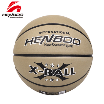 HENBOO 8Pieces Basketball High Quality Microfiber Leather Official Size 5 Standard Outdoor Indoor Sport Inflatable Ball 8116 high quality of non standard special motor bearings mr125zz size 5 12 4 mm helicopter model car available