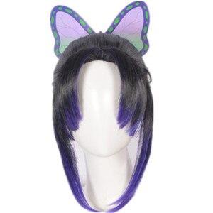 Demon Slayer Kimetsu no Yaiba Kochou Shinobu Cosplay Costume Wig + headwear butterfly Anime hair Short widow's peak(China)