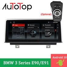 Автомагнитола AUTOTOP с GPS-навигацией, головное устройство 10,25