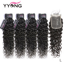 Yyong Hair Products 4x6 Closure With Bundles Malaysian Water Wave 3/4 Hair Bundles With Closure Remy Human Hair With Closure(China)