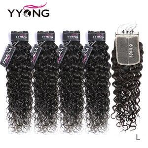 Yyong Hair Products 4x6 Closure With Bundles Malaysian Water Wave 3/4 Hair Bundles With Closure Remy Human Hair With Closure(China)