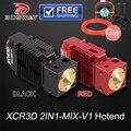 3DSWAY 3D-принтеры Запчасти 2IN1-MIX-V1 Hotend 2 в 1 из смешанный цвет Hotend 1 75 мм накаливания экструдер Bowden в 12 V/24 V для Titan MK8