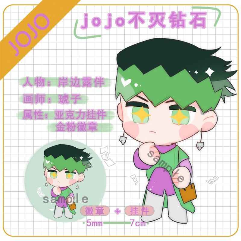 Anime JOJO's Bizarre Adventure Golden Wind Rohan Kishibe Acrylic Keychain Pendant Cosplay Keyring With Badge