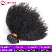 Gabrielle cheveux humain tissage brésilien extension cheveux meches bresilienne cheveux tisse COIFFURES CRÉPUES afro kinky curly bundles 8-18 pouces