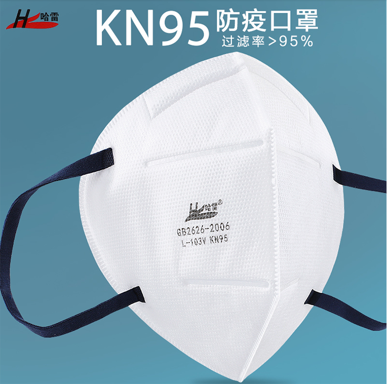 24 Hours Send KN95 Disposable Face N95 Mask Anti Coronavirus Mouth Cover Facial Dust Pm2.5 Ffp3 Respirator Face Masks