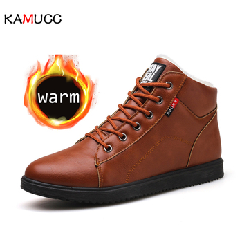 KAMUCC 2019 Autumn Winter Leather Ankle Snow Men Boots Shoes With Fur Plush Warm Male Casual Boot Sneakers Male PU Winter Boots clax mens high boots genuine leather autumn casual motorcycle boots male shoe winter boot fur warm snow shoes
