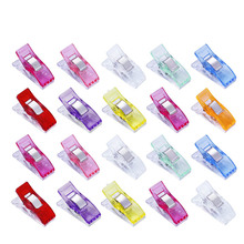 10pcs Sewing Clips DIY Patchwork Job Foot Case Multicolor Plastic Clips Hemming Sewing Tools Sewing Accessories Crafts