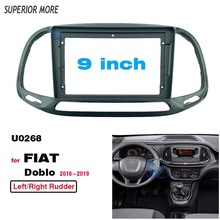2 Din 9 Inch Car Radio Fascias for FIAT Doblo 2016+ Dashboard Frame ABS PC Installation DVD Gps Mp5 Android Multimedia Player