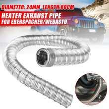 24mm dwuwarstwowy 60cm podgrzewacz samochodowy rura wydechowa ogrzewanie postojowe na olej napędowy wylot spalin linia ze stali nierdzewnej dla Webasto