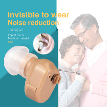 W magazynie magazyn USA AXON K-188 CIC Mini aparaty słuchowe ukryte w uchu regulowany niewidoczny wzmacniacz dźwięku styl baterii tanie i dobre opinie CN (pochodzenie) Formularz piersi