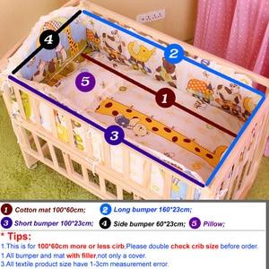 Image 3 - 5 шт. набор постельных принадлежностей для детской кроватки, Детский Комплект постельного белья 100x60 см, комплект детской кроватки, бампер для детской кроватки, бампер для детской кроватки CP01