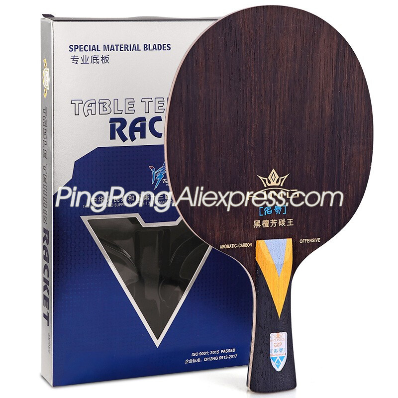 Friendship 729 KING EBONY KLC Table Tennis Blade 729 Rosewood ALC Racket EBONY Ping Pong Bat / Paddle