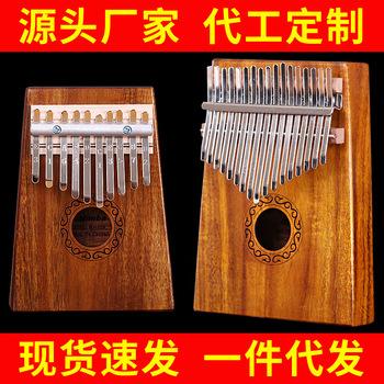 10-tonowy kciuk 17-tonowy kciuk fortepian karynba 10 17 klawiszy palec fortepian przenośny Instrument muzyczny zabawki edukacyjne dla dzieci tanie i dobre opinie Drewna Do nauki Niewyciągane Nieelektryczna 15 skal Musical Instruments Finger Piano Dzieci nauka i ćwiczeń typu Thumb Piano