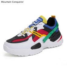 Montaña Conqueror 2019 Harajuku otoño Vintage Sneakers hombres transpirable Pu cuero Casual hombres zapatos cómodos zapatillas de moda