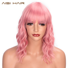 цена на AISI HAIR Short Wavy Wig with Bangs Natural Pink Hair Synthetic Bob Wig for Black Women Heat Resistant Cosplay Wigs