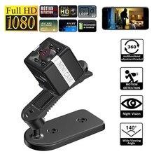 1080p 12mp mini câmera de vídeo hd completo cam visão noturna detecção de movimento áudio para o bebê ao ar livre do carro vigilância segurança em casa