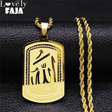 2021 Muslim Islam Allah Geometry Stainless Steel Long Chain Necklace for Men/Women Gold Color Jewelry collier homme N4275S03
