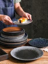 Japanese Styel Full Tableware Of Plates 8 inches,Kitchen Utensils Porcelain,Ceramic Dinnerware Dishes For Serving,Food,Sala,Cake