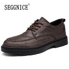 Мужские кожаные туфли на шнуровке мягкие удобные нескользящие
