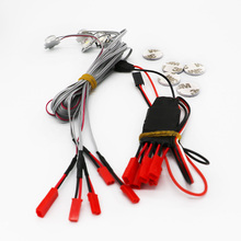 1Set 5 LED Flashing Bright Light Strobe Lamps Kit System RC fpv Aircraft Control Navigation Explosion flashing  2s/3s/4/5/6s