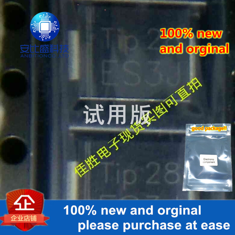 20pcs 100% New And Orginal 3A600V DO214AB Silk-screen ES3J SMD Ultrafast Recovery Diode In Stock