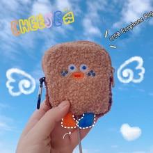 Sharkbang Kawaii Korean Bread Plush Storage Bag Mini USB Earphone Bags Keychain Purse Decoration Stationery Supplies