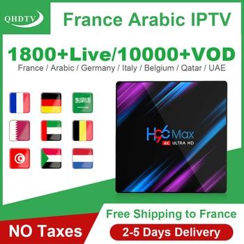 H96 MAX QHDTV IPTV France Arabic Belgium RK3318 Android 9.0 USB3.0 BT Dual-Band WIFI IPTV Italy French IPTV France Arabic Box