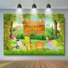 Сафари животные день рождения фон джунгли зеленый лес декорации