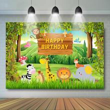 サファリ動物誕生日背景ジャングル緑の森backgrouns少年サファリ誕生日パーティーの装飾ケーキテーブルバナー