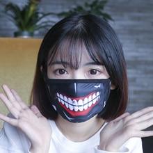 Anime Zipper Mask Cartoon Kpop Fashion Tokyo Ghoul Mask Muffle Face Mouth Masks Keep Warm Camouflage Anti Dust Mouth Cotton Mask