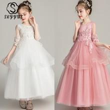 Skyyue Flower Girls Dress for Wedding Lace Tank Girl Evening Long Kid Party Communion Dresses Elegant 2019 CK2991