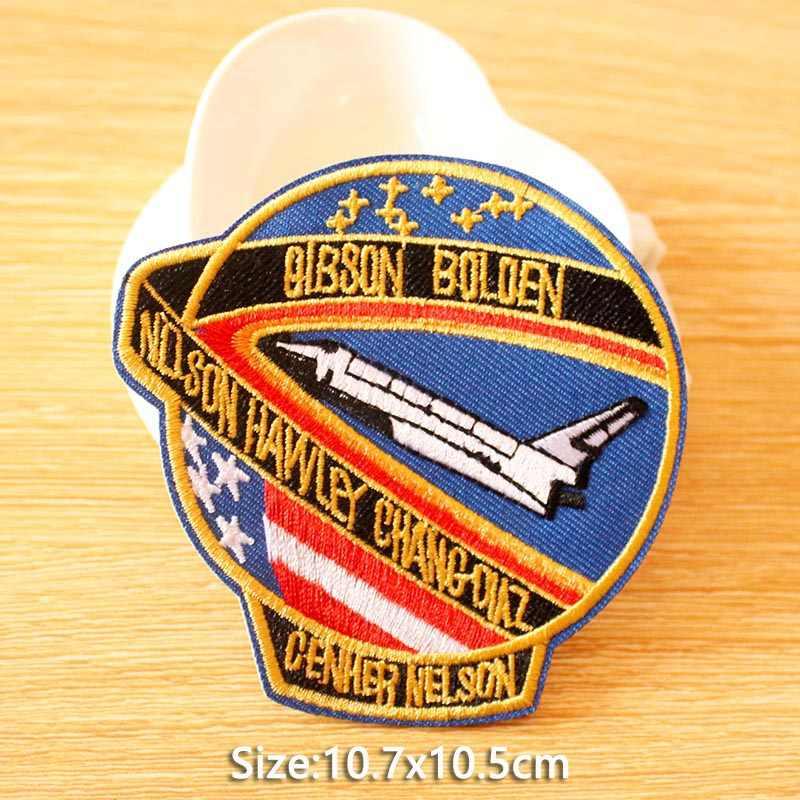 UFO/Alien parche ganchos DIY lazo bordado Parches para ropa espacio parche coser/planchar en Parches en ropa insignias rayas Parches