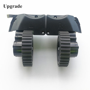 Image 5 - Original left right wheel with motor for robot vacuum cleaner ilife A6 A8 ilife X620 X623 robot Vacuum Cleaner Parts wheel motor