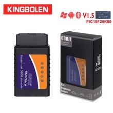 ELM327 Bluetooth V1.5 Kingbolen PIC18f25k80 Chip Soporta J1850 Protocolos del olmo 327 V1.5 Escáner de Diagnóstico para vehículos OBDII