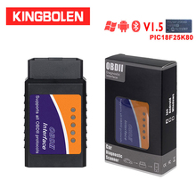 ELM327 Bluetooth V1.5 PIC18f25k80 Chip Diagnostico Scanner J1850 Protocollo Elm 327 V 1.5 per OBDII OBD2 Veicolo Android Torque