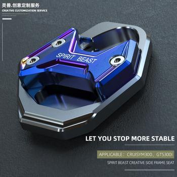 Nadaje się do SYM CRUISYM 300 boczna rama modyfikacji siedzenia motocykl GTS300i boczne wsparcie wkładka do buta wsparcie antypoślizgowa podstawa tanie i dobre opinie SPIRIT BEAST CN (pochodzenie) 7 8cm Aluminum alloy Stojaki 0 14kg 6 7cm Spirit beast side frame L29